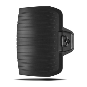 Cache de batterie pour  Garmin Zumo 595 Travel Edition